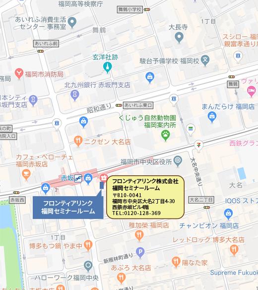 シンク トワイス 東京 セミナー ルーム